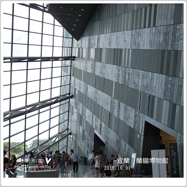 蘭陽博物館12-2010.10.01.JPG
