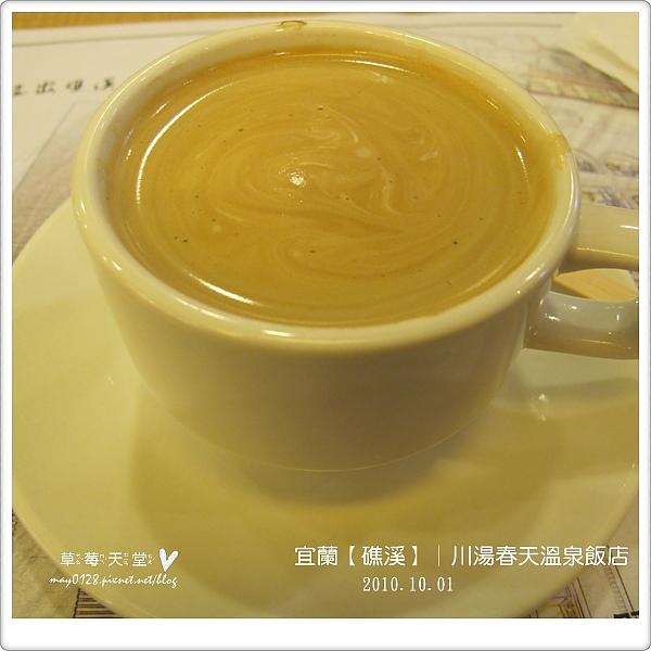 川湯春天溫泉飯店87-2010.10.02.JPG