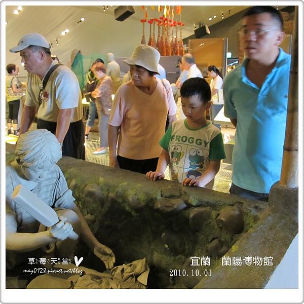 蘭陽博物館35-2010.10.01.JPG
