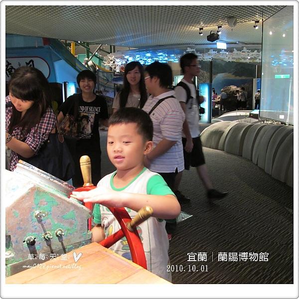 蘭陽博物館59-2010.10.01.JPG