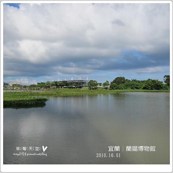 蘭陽博物館75-2010.10.01.JPG