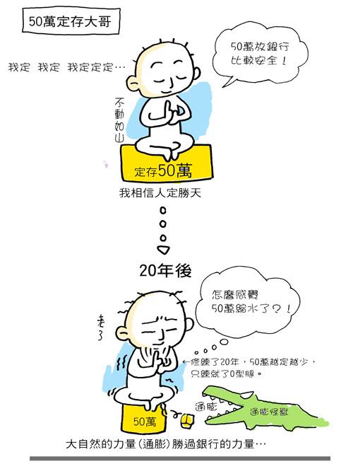 20090721_1.jpg