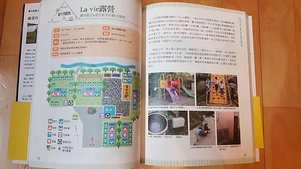 20161024_125434.jpg