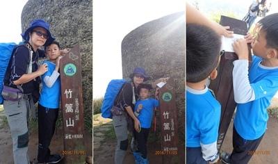 13竹篙山.jpg