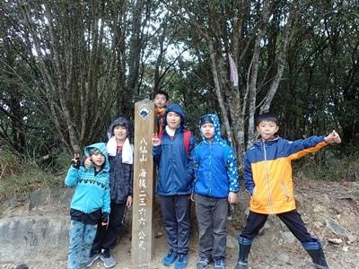 09八仙山.JPG