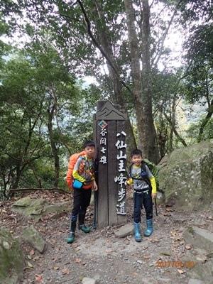 02登山口.jpg