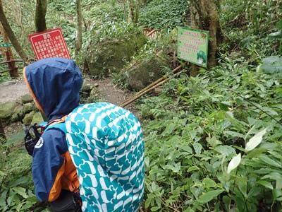 07登山口出發sign.JPG