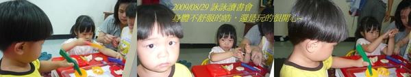 20090829-2.jpg