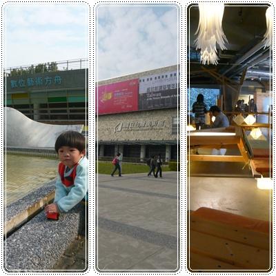 20110306@台中美術館 (2).jpg