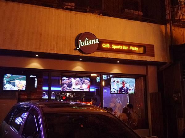 juliana食尚餐飲運動餐廳1-1.JPG