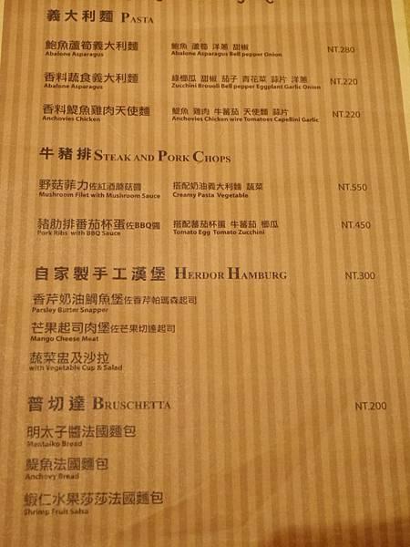 3-1 東區HERDOR Tea House.JPG