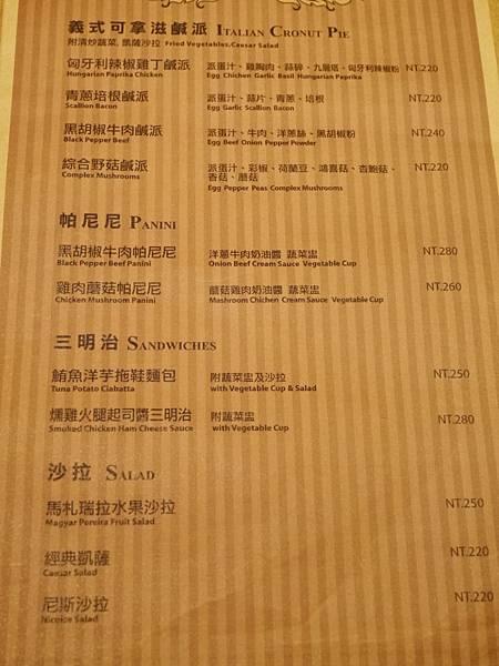 3-2 東區HERDOR Tea House.JPG