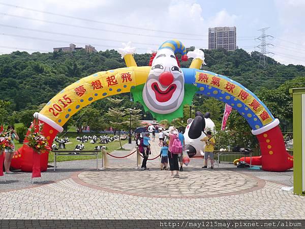 1 桃園夢想起飛 熱氣球嘉年華會.JPG