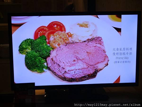 1-2 元食 捷運市府站 私房料理.JPG