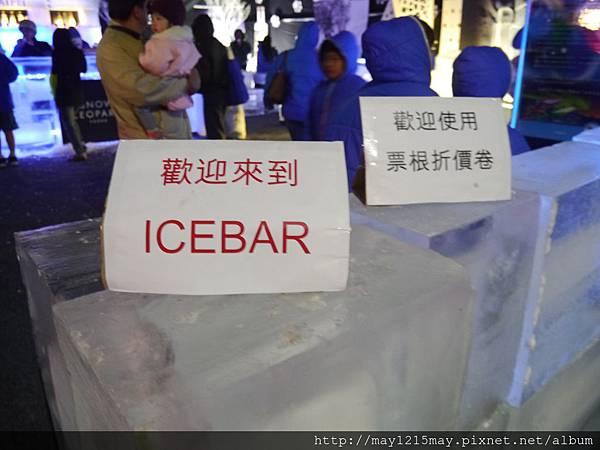 4-1 極地冰風暴實境秀.JPG