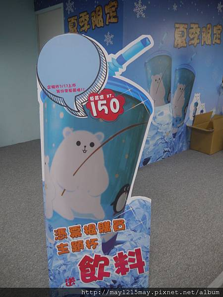 7-7 極地冰風暴實境秀.JPG