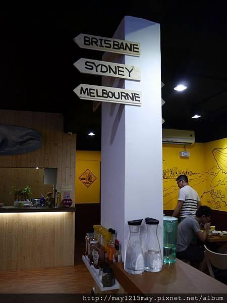 1-4 飛去澳洲brekkie 板橋新埔捷運站早午餐.JPG