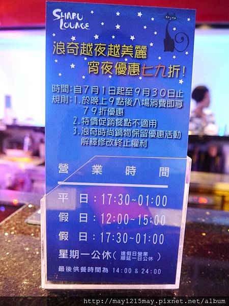 1-8 浪奇時尚鍋物.JPG