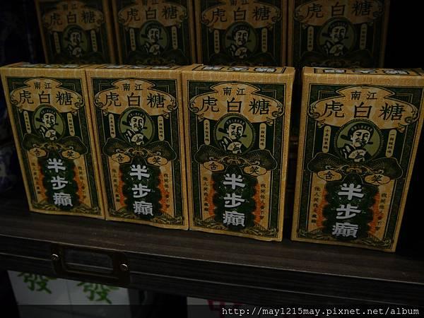 13宜蘭 菓風 糖果工廠.JPG