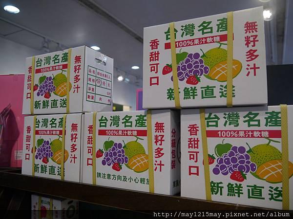 19宜蘭 菓風 糖果工廠.JPG