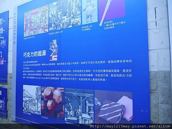 36宜蘭 菓風 糖果工廠.JPG
