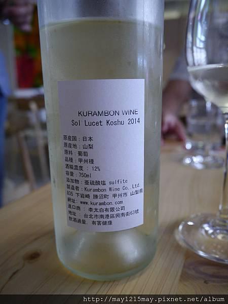 2-2IRORI 日本新食 九州葡萄酒 東區 日本料理.JPG