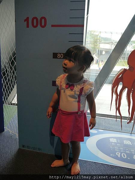2-8基隆 海洋科技博物館 兒童館 溜小孩.JPG