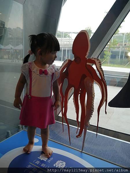 2-9基隆 海洋科技博物館 兒童館 溜小孩.JPG