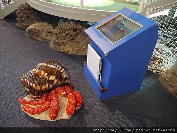 3-1基隆 海洋科技博物館 兒童館 溜小孩.JPG