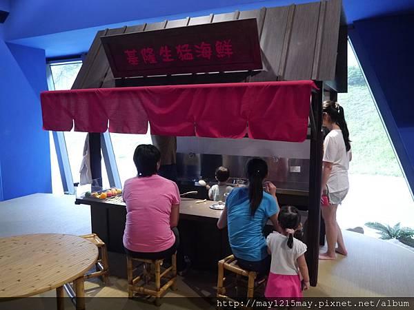 4 基隆 海洋科技博物館 兒童館 溜小孩.JPG