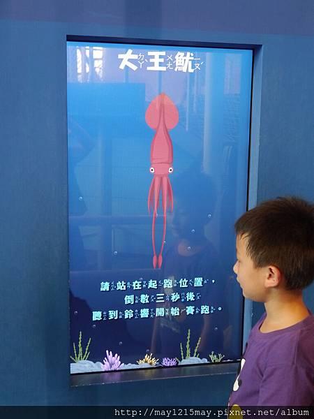 5-1 基隆 海洋科技博物館 兒童館 溜小孩.JPG