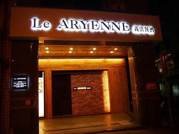 1 Le Aryenne。餐酒館.JPG