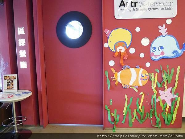 3 基隆海洋科技博物館 artr親子餐廳.JPG
