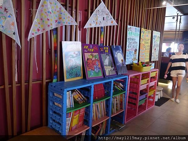 8 基隆海洋科技博物館 artr親子餐廳.JPG