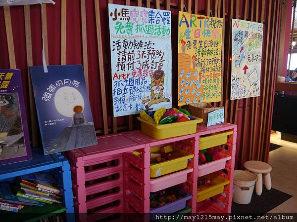 9 基隆海洋科技博物館 artr親子餐廳.JPG