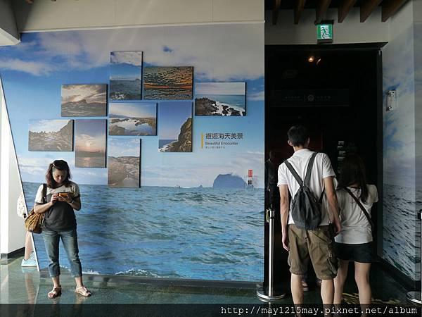 21.海洋科技博物館 基隆 區域探索館.JPG