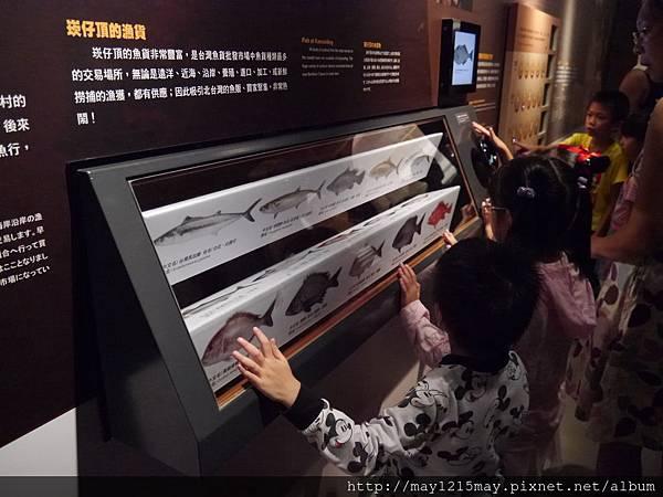 27.海洋科技博物館 基隆 區域探索館.JPG