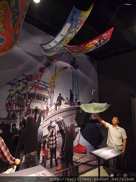 31.海洋科技博物館 基隆 區域探索館.JPG