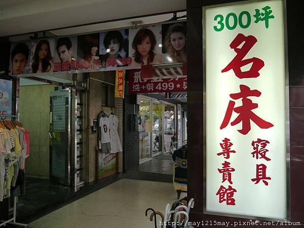 1.智能涼感記憶枕 東區 萊儷絲.JPG