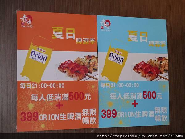 4.台北 燒肉 日式料理 赤燒.JPG