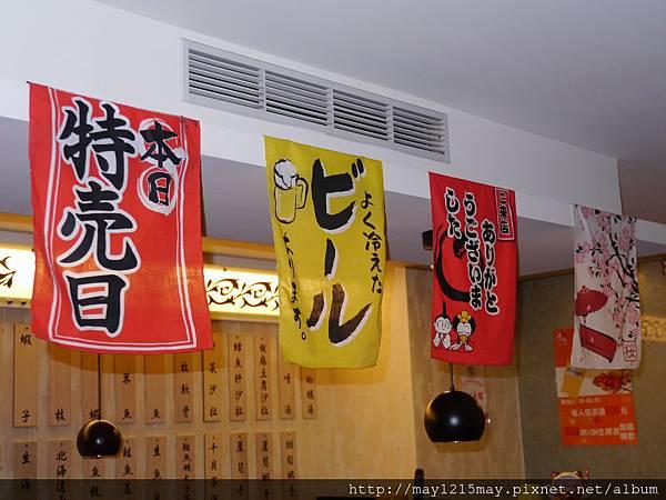 5.台北 燒肉 日式料理 赤燒.JPG