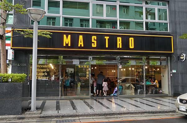 1 內湖 美式餐廳 咖啡廳 mastro.JPG