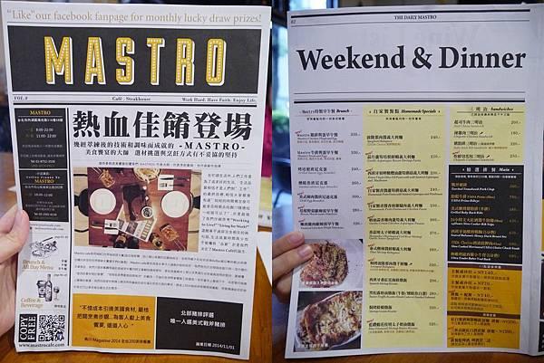 12內湖 美式餐廳 咖啡廳 mastro.jpg