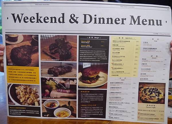 13內湖 美式餐廳 咖啡廳 mastro.JPG