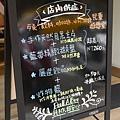 3.peek a boo 信義區 親子餐廳 咖啡廳 捷運市府站.JPG