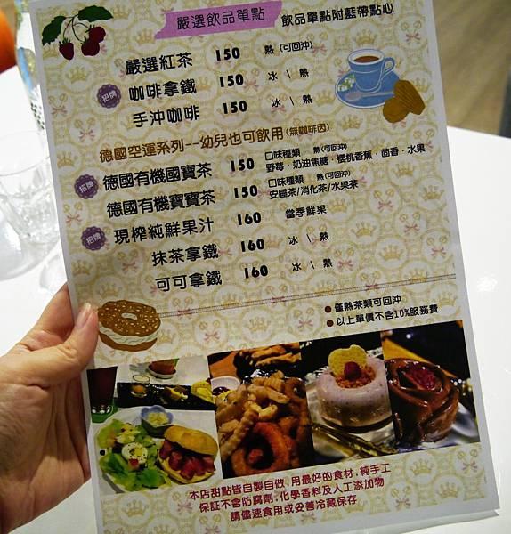 5.peek a boo 信義區 親子餐廳 咖啡廳 捷運市府站.JPG
