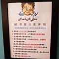 39.Peek-A-Boo 台北市 新北市 親子餐廳 咖啡廳 捷運市府站 藍帶甜點.JPG