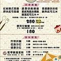 peek a boo 親子餐廳 台北 藍帶甜點7