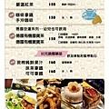 peek a boo 親子餐廳 台北 藍帶甜點8