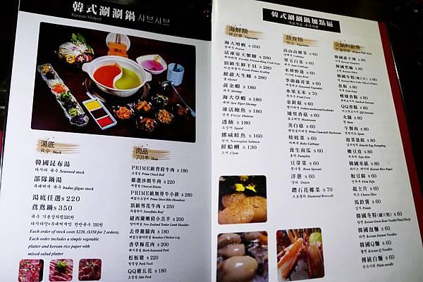 6. 韓金館 中山區 林森北路 穿韓服 韓式料理 餐廳 台北.jpg